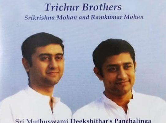 TrichurBrothers